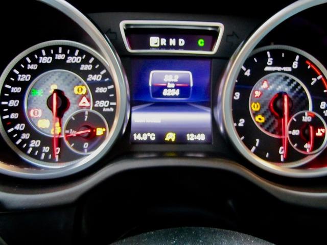 Mercedes-Benz G 63 AMG DESIGNO CRAZY COLOR EDITION! VERKAUFT ! (Bild 8)