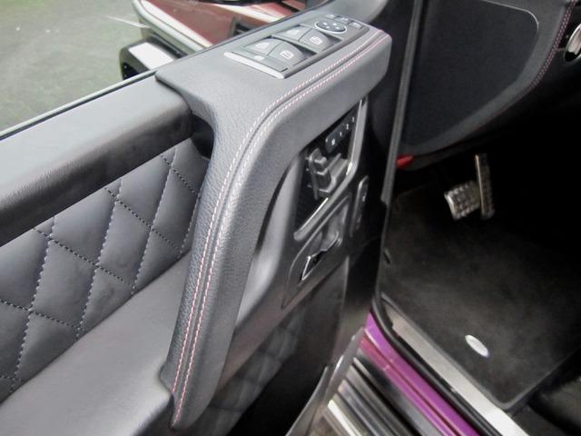Mercedes-Benz G 63 AMG DESIGNO CRAZY COLOR EDITION! VERKAUFT ! (Bild 11)