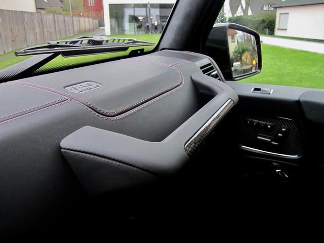 Mercedes-Benz G 63 AMG DESIGNO CRAZY COLOR EDITION! VERKAUFT ! (Bild 16)