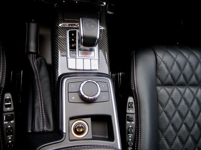 Mercedes-Benz G 63 AMG DESIGNO CRAZY COLOR EDITION! VERKAUFT ! (Bild 17)