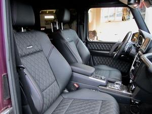 Mercedes-Benz G 63 AMG DESIGNO CRAZY COLOR EDITION! VERKAUFT ! (Bild 19)